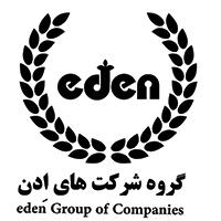 لوگو گروه شرکت های ادن